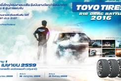 TOYO TIRES R1R DRAG BATTLE 2016